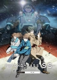 PSYCHO-PASS Sinners of the System: Case.1 - Crime and Punishment