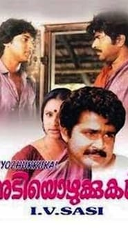 image for movie Adiyozhukkukal (1984)