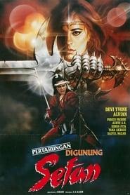 Battle at Devil Mountain (1989)