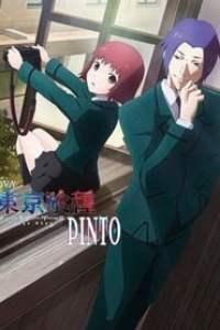 東京喰種 トーキョーグール【PINTO】 streaming vf