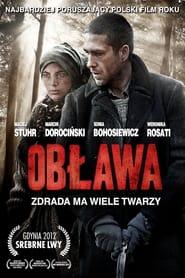 Manhunt (2012)