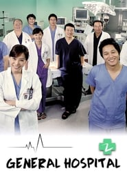 General Hospital 2 (2008)