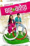 Download and Watch Movie Ghare & Baire (2018)