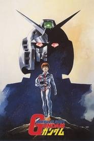 Mobile Suit Gundam I (1981)