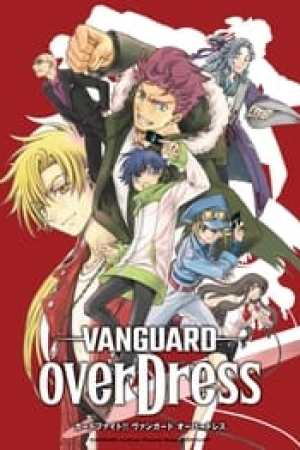 Cardfight!! Vanguard : Over Dress