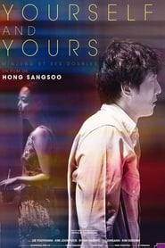 Yourself and Yours streaming vf