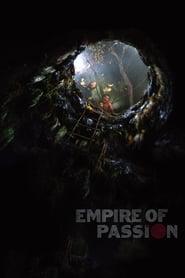 Empire of Passion (1978)