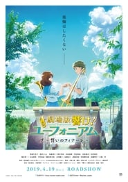 Sound! Euphonium Movie: The Finale of Oath (2019)