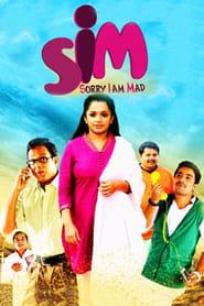 image for movie SIM (2013)