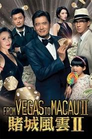 From Vegas to Macau II Poster