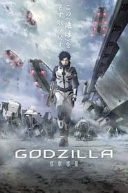 Godzilla : La planète des monstres streaming vf
