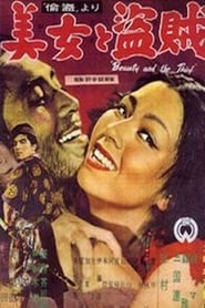 Beauty and the Thief (1952)