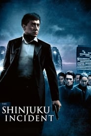 image for movie Shinjuku Incident (2009)