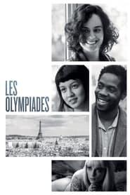 Paris, 13th District (2021)