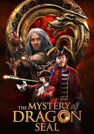 Le mystère du sceau du dragon streaming vf