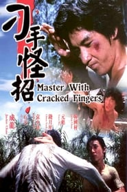 image for movie Master with Cracked Fingers (1979)