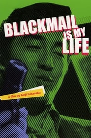 Blackmail Is My Life Full online
