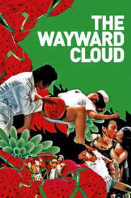 Image for movie The Wayward Cloud (2005)