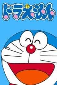 Doraemon: The Collection Part III (1969)