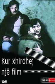 When a film was being shot (1981)