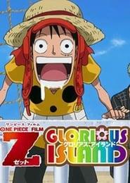 One Piece: Glorious Island (2012)