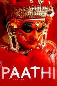 Paathi: The Half (2017)