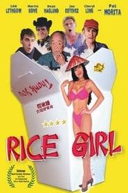 Rice Girl