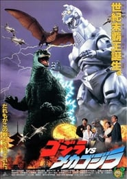 Godzilla vs Mechagodzilla 2 streaming vf