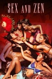 3-D Sex and Zen: Extreme Ecstasy (2011)