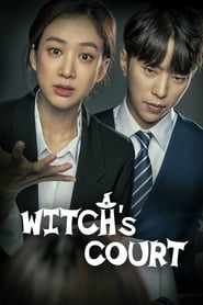 Witch's Court (2017)