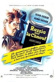 Razzia sur la chnouf Poster