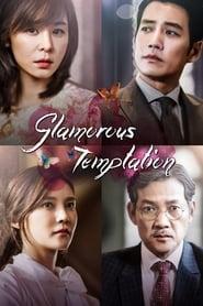 Glamorous Temptation (2015)