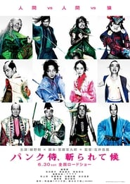 Punk Samurai Slash Down streaming vf