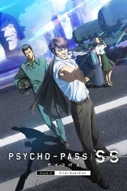 Psycho-Pass: Sinners of the System - Case.2 First Guardian (2019)