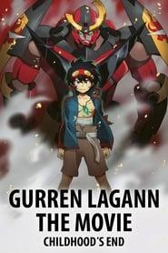 Gurren Lagann The Movie: Childhood's End