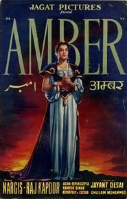 Amber (1952)