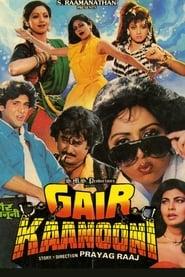 Gair Kanooni 1989 Hindi Movie AMZN WebRip 400mb 480p 1.3GB 720p 4GB 10GB 1080p