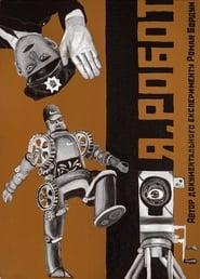 I, Robot (2019)