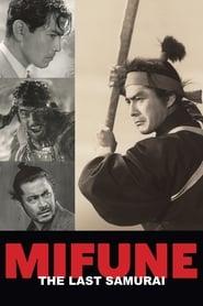 image for movie Mifune: The Last Samurai (2016)