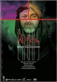 Kaos (2018)
