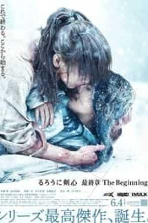 Rurôni Kenshin : Sai shûshô - Le Commencement streaming vf