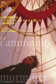 I've Heard the Ammonite Murmur (1992)