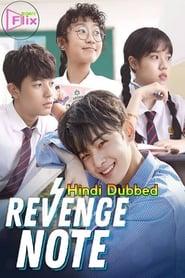 Sweet Revenge Hindi Dubbed (2020)