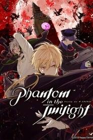 Phantom in the Twilight: Temporada 1