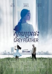 Grey Feather (2021)