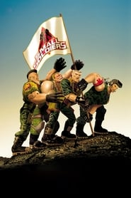 Small Soldiers streaming vf