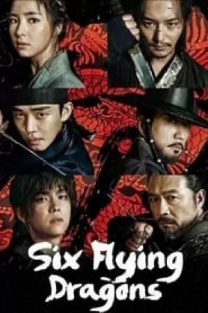 Six Flying Dragons Full online