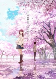 I Want to Eat Your Pancreas streaming vf