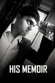 His Memoir streaming vf