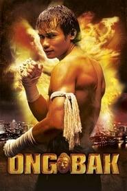 Ong Bak: Muay Thai Warrior (2003)